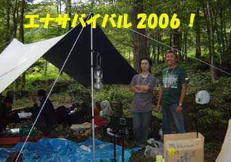 20061001012948.jpg