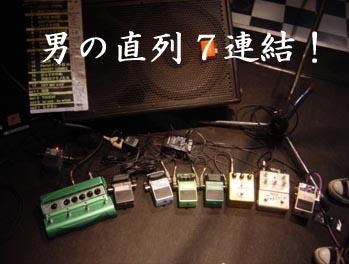 20061011215416.jpg