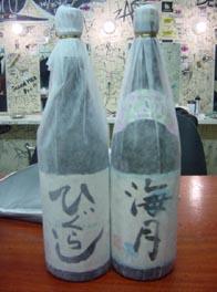 20061011215441.jpg