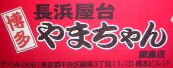 20061011215449.jpg