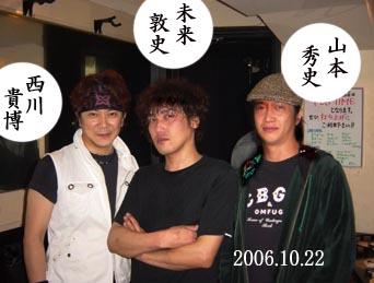 20061025201148.jpg