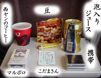 20061025215006.jpg
