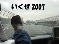 20070122085059.jpg