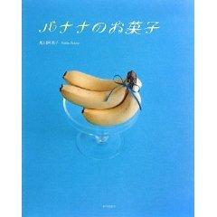 bananananan.jpg