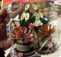 正月飾り 門松06