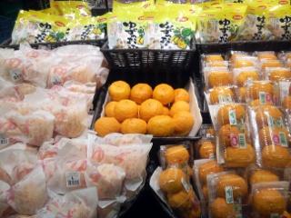 黄柚子 冬至05