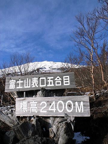 2400m.jpg
