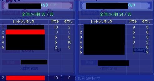 GVG_NM02.jpg