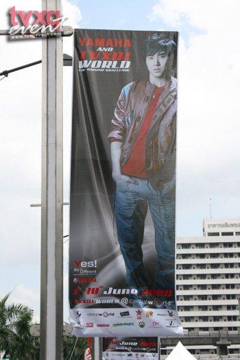 YAMADA TVXQ WORLD 08