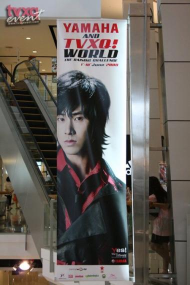 YAMADA TVXQ WORLD 11