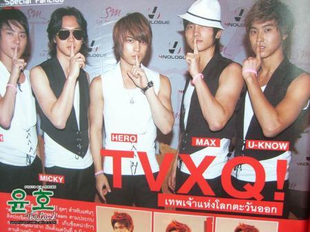 0806 タイ雑誌2-2