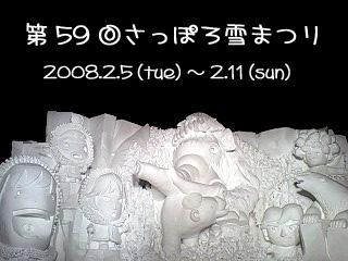 080205c.jpg