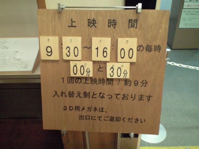 2008-10-1-7.jpg