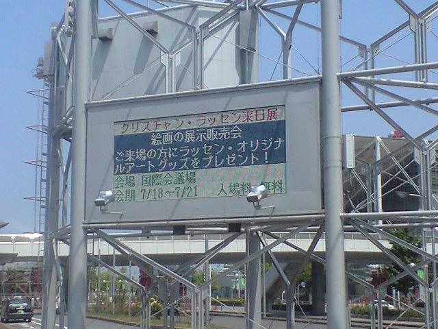 2008-7-20-1.jpg