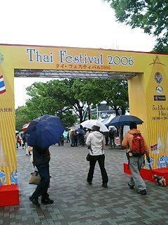 TFF-2006-1.jpg