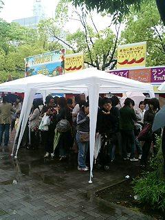 TFF-2006-2.jpg