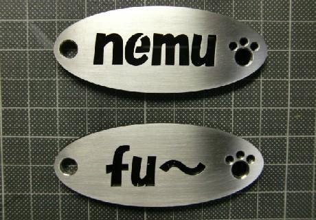 nemu&fu~
