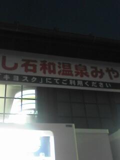 20061231124914.jpg