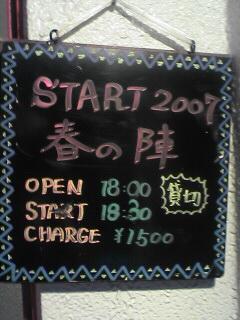20070508025913.jpg