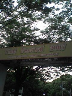 20070514143957.jpg