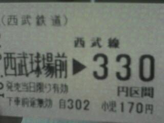 20070701133030.jpg