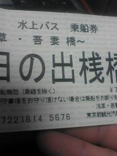 20070724033747.jpg
