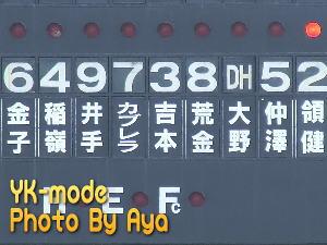 060603.jpg