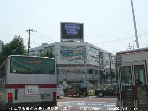 200708azaminokoukoku01.jpg