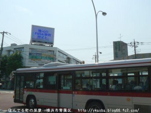 200708azaminokoukoku02.jpg