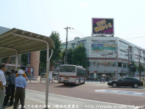 200708azaminokoukoku03.jpg
