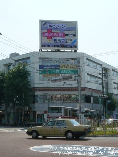 200708azaminokoukoku04.jpg
