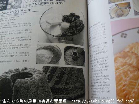 200708shirokuro01.jpg