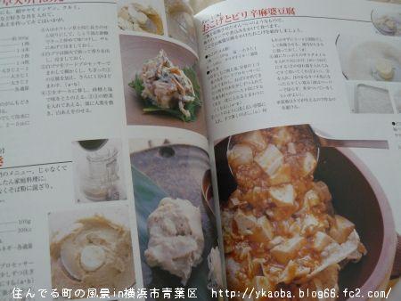 200708shirokuro02.jpg