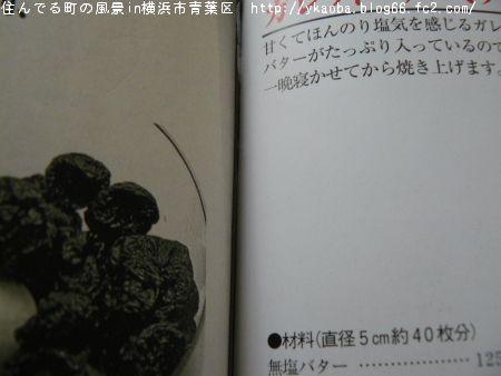 200708shirokuro04.jpg