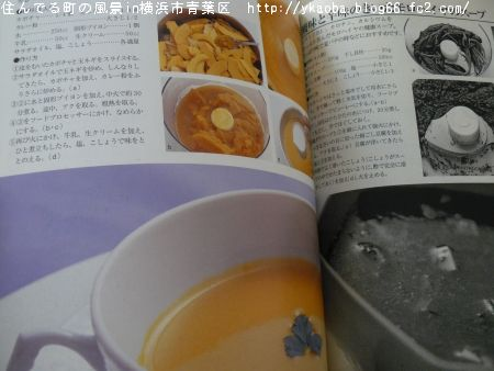 200708shirokuro05.jpg