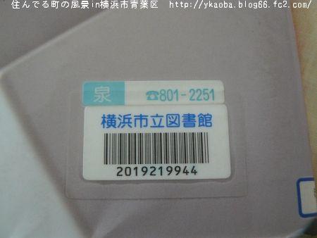 200708shirokuro07.jpg