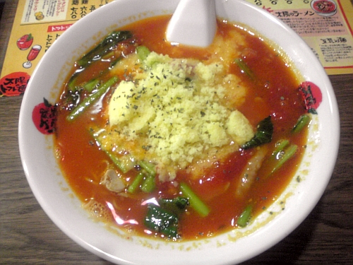 200712taiyounora-men4.jpg
