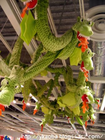 20080116ikea_dragon.jpg