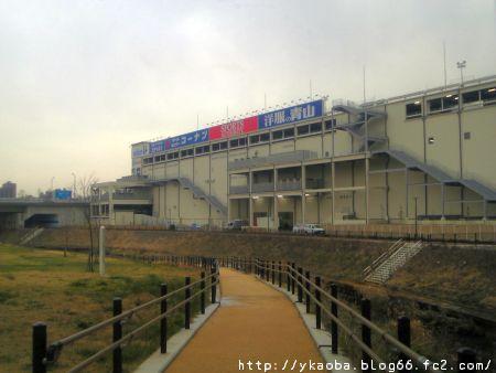 20080303minakita5.jpg