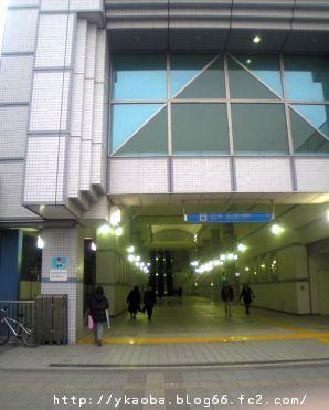 20080303minakita7.jpg