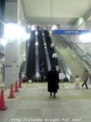 20080303minakita8.jpg