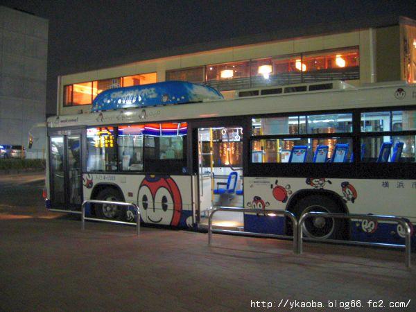 200805hamarinbasu.jpg