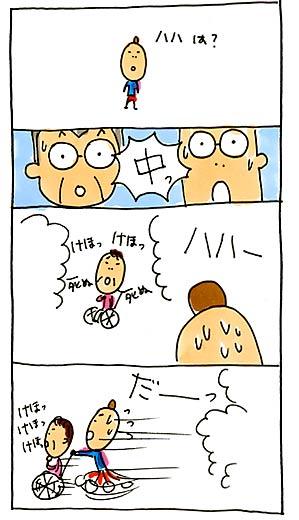 実家旅02