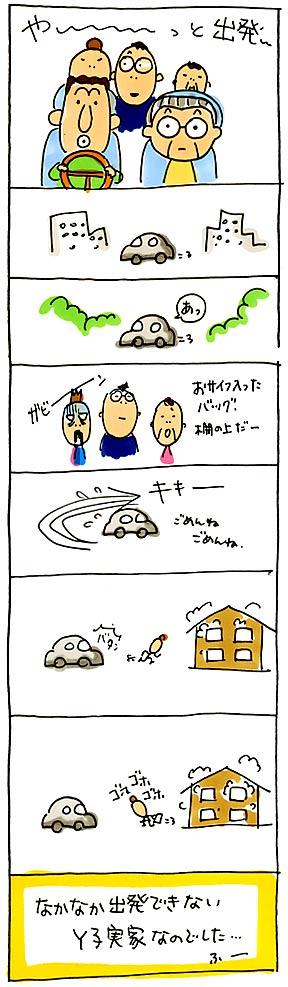実家旅05