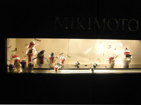 mikimoto_01_Nov1709.jpg