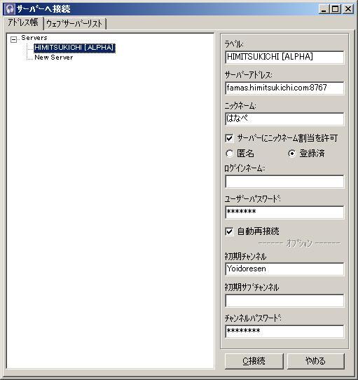 TS2SS002