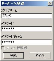 TS2SS004.jpg