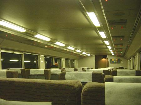 横須賀線のグリーン車内にて