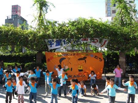 各学童のステージ発表