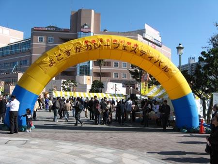よこすかカレーフェスティバル2007